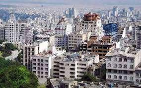 قیمت آپارتمان در تهران؛ ۲۶ فروردین ۹۹