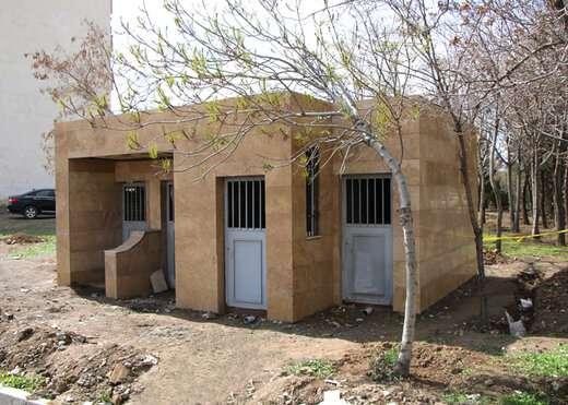 احداث سرویس بهداشتی در پارک حکیم نباتی