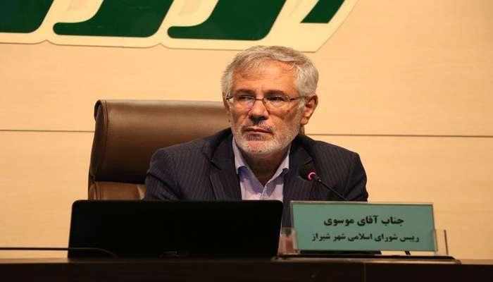 سید عبدالرزاق موسوی: شورای شهر شیراز با مصوبات خود از تولید حمایت میکند