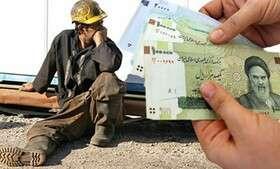 بیانیه نمایندگان مجلس در مورد ضرورت تجدیدنظر در دستمزد کارگران