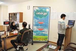 کاهش زمان انتظار ارباب رجوع با فعالیت میز خدمت الکترونیکی راه و شهرسازی استان اصفهان