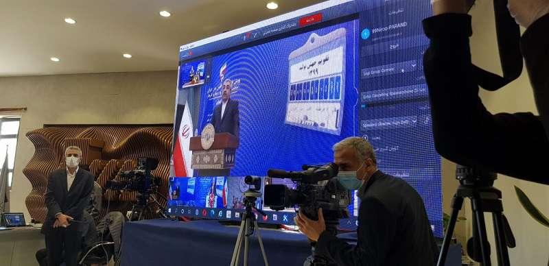 واحد سوم بخش بخار نیروگاه حرارتی پرند به صورت ویدیو کنفرانس با دستور رییس جمهور افتتاح شد
