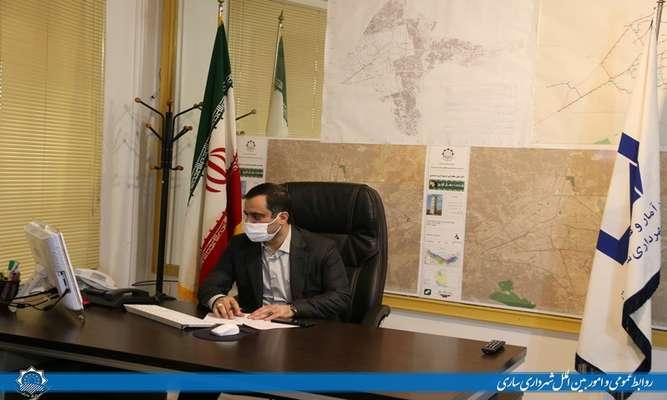 دومین جلسه ویدئوکنفرانسی شورای اداری استان مازندران با حضور شهردار ساری برگزار شد