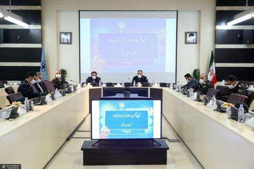 انتصاب رییس اداره اجرائیات، کنترل و انتظامات شهرداری مشهد