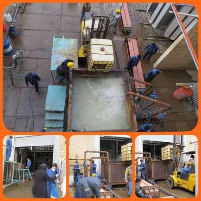 فعالیتهای انجام شده بخش شیمی در تعمیرات اساسی واحد۱۲۰ مگاواتی نیروگاه اصفهان
