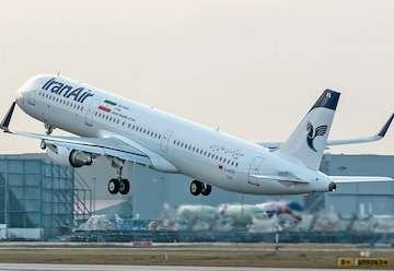 قدردانی دانشجویان ایرانی مقیم ایتالیا از هواپیمایی جمهوری اسلامی ایران/ جزئیات پرواز تهران-رم-تهران