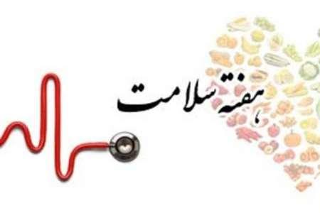 شعار و روز شمار هفته سلامت ۹۹ اعلام شد؛ حمایت همگانی از مدافعان سلامت
