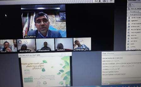 اولین نشست سازمانهای مردم نهاد محیط زیست استان هرمزگان به صورت وبینار برگزار شد
