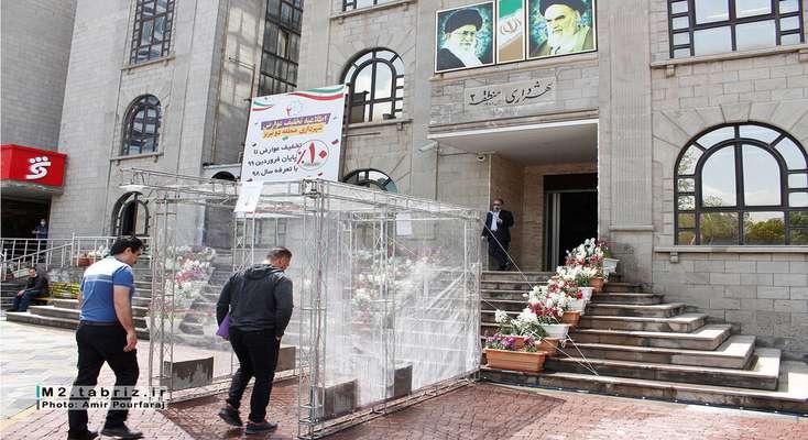 راه اندازی تونل ضدعفونی در ورودی شهرداری منطقه ۲