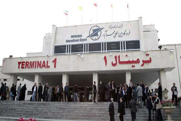 شروع به کار مجدد ترمینال ۱ فرودگاه مهرآباد