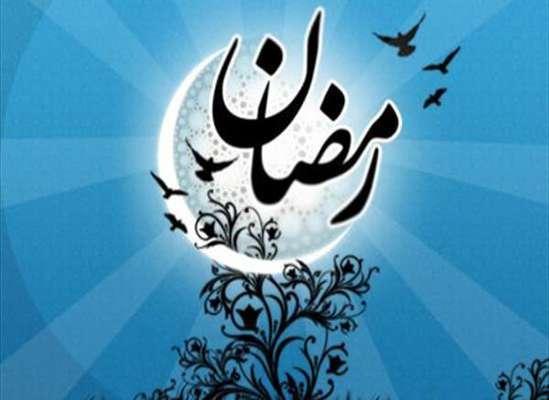 پیام تبریک رییس شورای اسلامی شهر و شهردار ساری به مناسبت حلول ماه مبارک رمضان