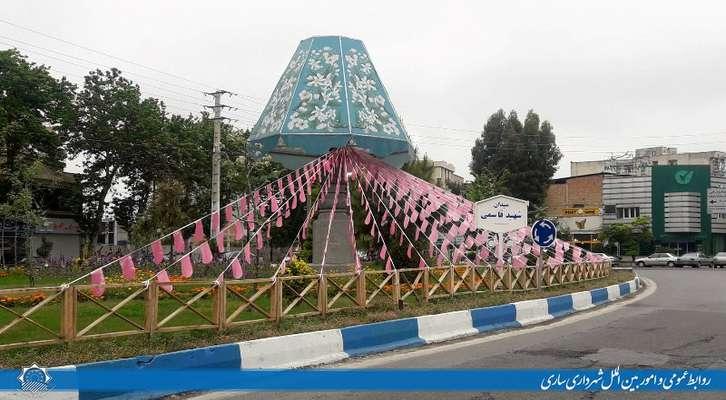 فضاسازی شهری به مناسبت فرا رسیدن ماه مبارک رمضان