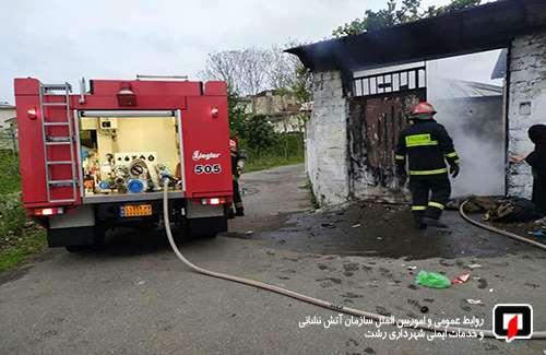 تلاش 48 ساعته آتش نشانان در نگاهی کوتاه/آتش نشانی رشت