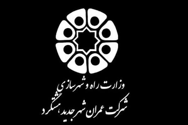 فراخوان شرکت عمران شهرجدید هشتگرد برای  ساخت پروژه های مسکونی در قالب طرح اقدام ملی
