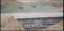 بازدید استاندار بوشهر از سد ارغون دشتستان