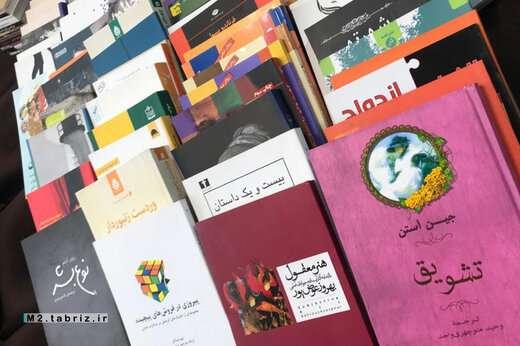 کتابخانه های شهرداری منطقه ۲ تبریز به کتاب های جدید تجهیز شد