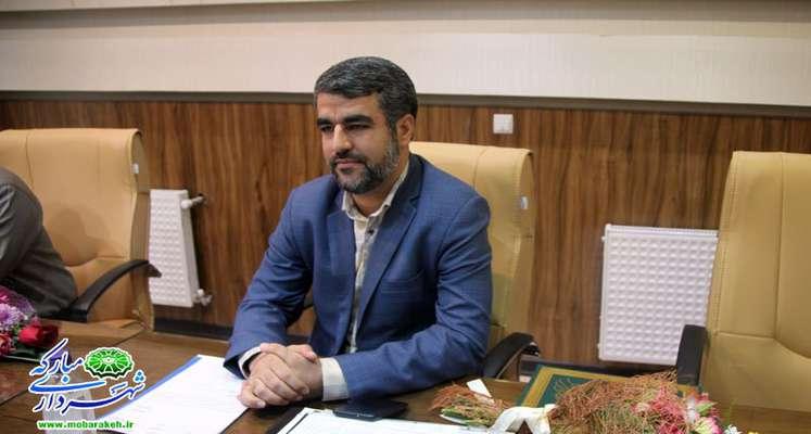 به مناسبت روز شوراها آیین تجلیل از اعضای شورای اسلامی شهرمبارکه برگزار شد