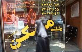 کاهش ۸۸ درصدی معاملات آپارتمانی در تهران