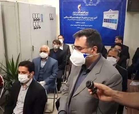 افتتاح دو نیروگاه برقابی شرکت آب منطقه ای قم با حضور وزیر...