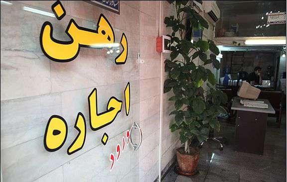 دولت اجازه تخلیه هیچ واحد مسکونی را نمیدهد