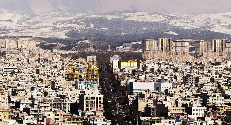 خانههای ۲ میلیارد تومانی در کدام مناطق تهران هستند؟