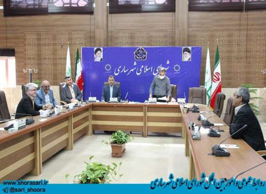 جلسه کمسیون برنامه ،بودجه و حقوقی شورای اسلامی شهر ساری ، 20 اردیبهشت ماه 99
