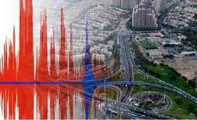 """گذشت ۱۹۰ سال از آخرین زلزله مهم """"تهران""""/قرار گرفتن دو کلانشهر اصلی در شرایط حاد رخداد زمینلرزه"""