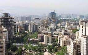 قیمت آپارتمان در تهران؛ ۲۱ اردیبهشت ۹۹