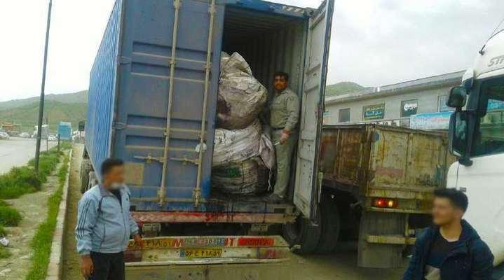 توقیف ۱۰۸ تن پسماند ویژه غیر مجاز به داخل کشور در مرز باشماق مریوان