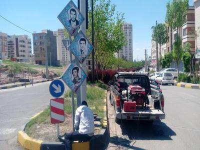 جابهجایی تابلوی تمثال شهدا در سطح شهر