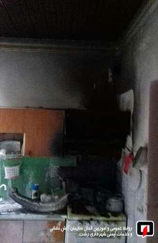 آتش سوزی منزل مسکونی در خیابان فلسطین آتش نشانان را به محل حادثه کشاند/ آتش نشانی رشت