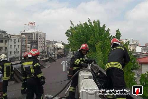 مهار آتش سوزی بوتیک لباس در خیابان معلم رشت/ آتش نشانی رشت
