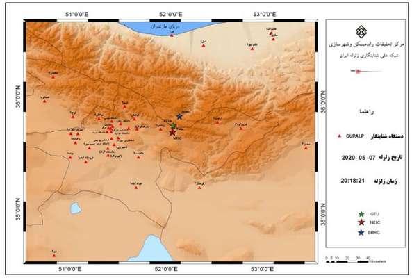 بررسی زلزله ها در هفته گذشته