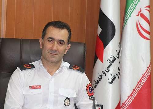 پیام سرپرست سازمان آتش نشانی رشت به مناسبت روز ملی ارتباطات و روابطعمومی /آتش نشانی رشت