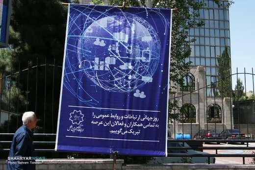 تقدیر مدیرکل ارتباطات و امور بین الملل شهرداری تبریز از پرسنل و تلاشگران این حوزه