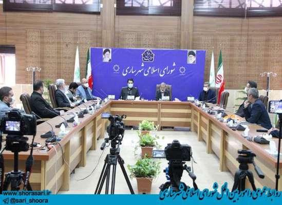 هفتادمین جلسه شورای اسلامی شهر ساری