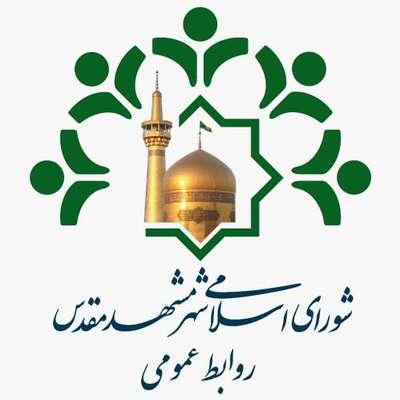 هفته فرهنگی شورا منتهی به روز فردوسی