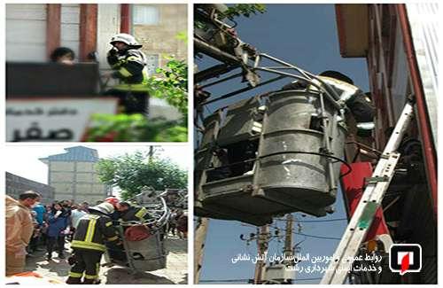 سقوط بانوی جوان از طبقه اول ساختمان به خیر گذشت /آتش نشانی رشت