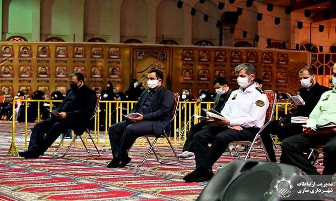 حضور شهردار ساری در مراسم شب های قدر در مصلی و امام زاده یحیی