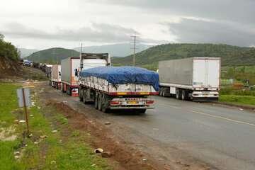صادرات مازندران لنگ شرکت حملونقل بینالمللی