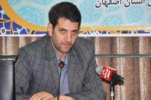 احداث بیش از ۳۰۰ کیلومتر ریل در استان اصفهان تا پایان دولت دوازدهم