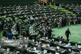 آغاز جلسه علنی مجلس/گزارش سقوط هواپیمای تهران - یاسوج در دستور کار پارلمان