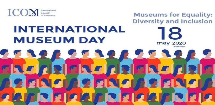 پيام سازمان حفاظت محيط زيست به مناسبت روز جهاني موزه ها