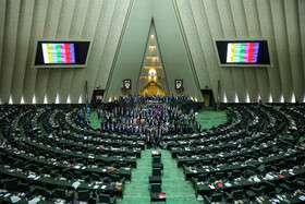 تکالیف مجلس به سازمان ثبت اسناد برای استعلام املاک ثبت شده
