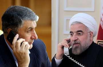 دستور رئیس جمهور برای تکمیل کنارگذر جنوبی تهران-چرمشهر-آبیک