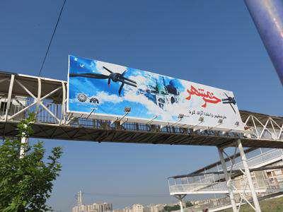 فضای شهر به مناسبت سوم خرداد آماده سازی شد