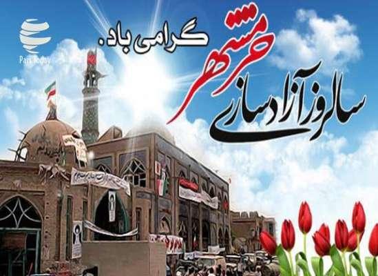 سوم خرداد احیاگر هویت و غرور ملی است