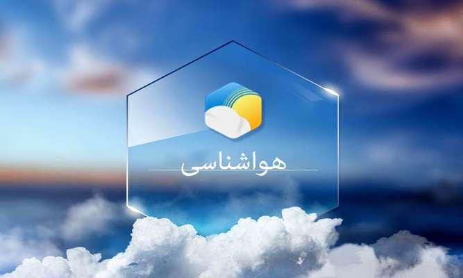 وضعیت آب و هوا و محورهای مواصلاتی کشور در عید فطر