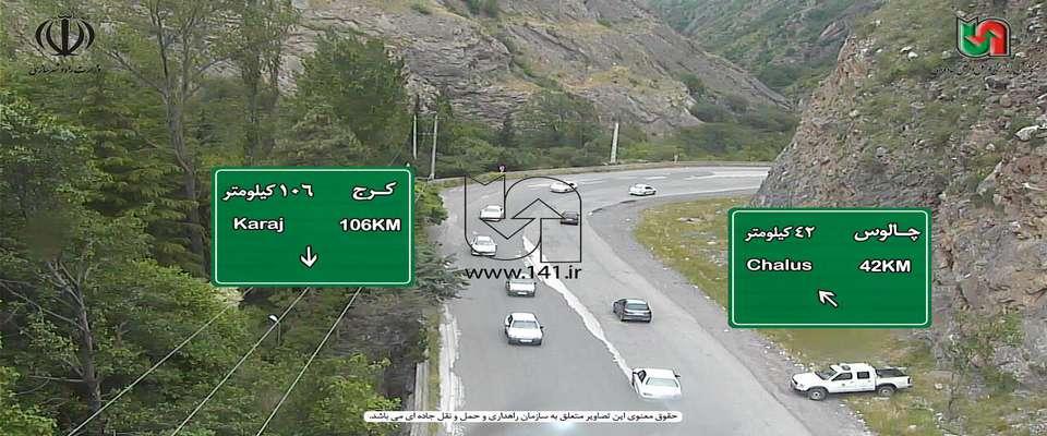 جدیدترین وضعیت ورودی و خروجی شهرها؛ ترافیک سنگین در کرج_چالوس + تصویر
