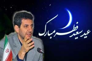 پیام تبریک جناب آقای دکتر قاری قرآن مدیرکل محترم به مناسبت عید سعید فطر